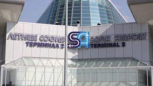 Трансфер такси от летище София, Иксам, трансфери и екскурзии в България
